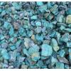 勋盛提供铜矿钨稀有金属等业务