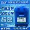 抽油烟机工业重油污清洁剂_油烟机管道工业除油剂