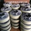 维修磁粉离合器,磁粉制动器,广州市白云区,佛山市,东莞市