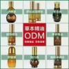 艾灸液贴牌-艾灸液代加工-艾灸液oem厂家-山东朱氏药业