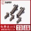 304不锈钢外六角螺丝六角头螺栓方头螺丝规格大全特价直销