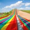 彩虹滑道洗去人间铅华 户外七彩滑道让我们相约在此