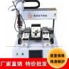 坚成电子自动螺丝机BES-802单电批双轨道自动螺丝机器人