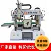 厂家生产锁螺丝机自动打螺丝机BES-802A多轴带高效螺丝机