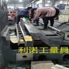 机床装配安装、机床刮研铲刮维修、机床精度修理恢复