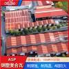 复合钢塑瓦 安徽芜湖钢塑瓦 厂房防腐板使用寿命长