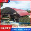 合成树脂瓦 安徽淮北树脂复合瓦 墙面防腐板耐酸碱腐蚀
