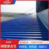 钢塑耐腐瓦 陕西西安asa钢塑瓦 金属屋面瓦适应多种环境