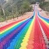 走过山长水阔牵手滑最美的七彩滑道 景区游乐彩虹滑道场地规划