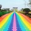 听说滑了彩虹滑道 会有好运发生 七彩滑道就是这么好