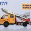 银川32米上料车整装进口韩国湖龙云梯车青岛云梯车辆有限公司