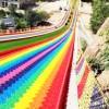 彩虹滑道 让人玩了还想玩 四季旱雪滑道厂家