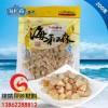 杭州抽真空食品袋
