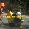 汽油马路小型切割机沥青柏油路面割缝机金尊小型切割机厂家