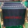 三元乙丙密封胶条 导料槽防尘帘具有湿润、冲洗作用