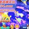 五龙捕鱼游戏网站网址,哪个平台好长路浩浩荡荡,万事皆可期待!