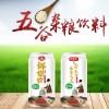 厂家加工生产oem贴牌五谷杂粮芒果汁乳酸菌苹果醋椰子汁饮料