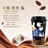 厂家加工生产oem贴牌椰子汁芒果汁乳酸菌苹果醋百香果汁饮料